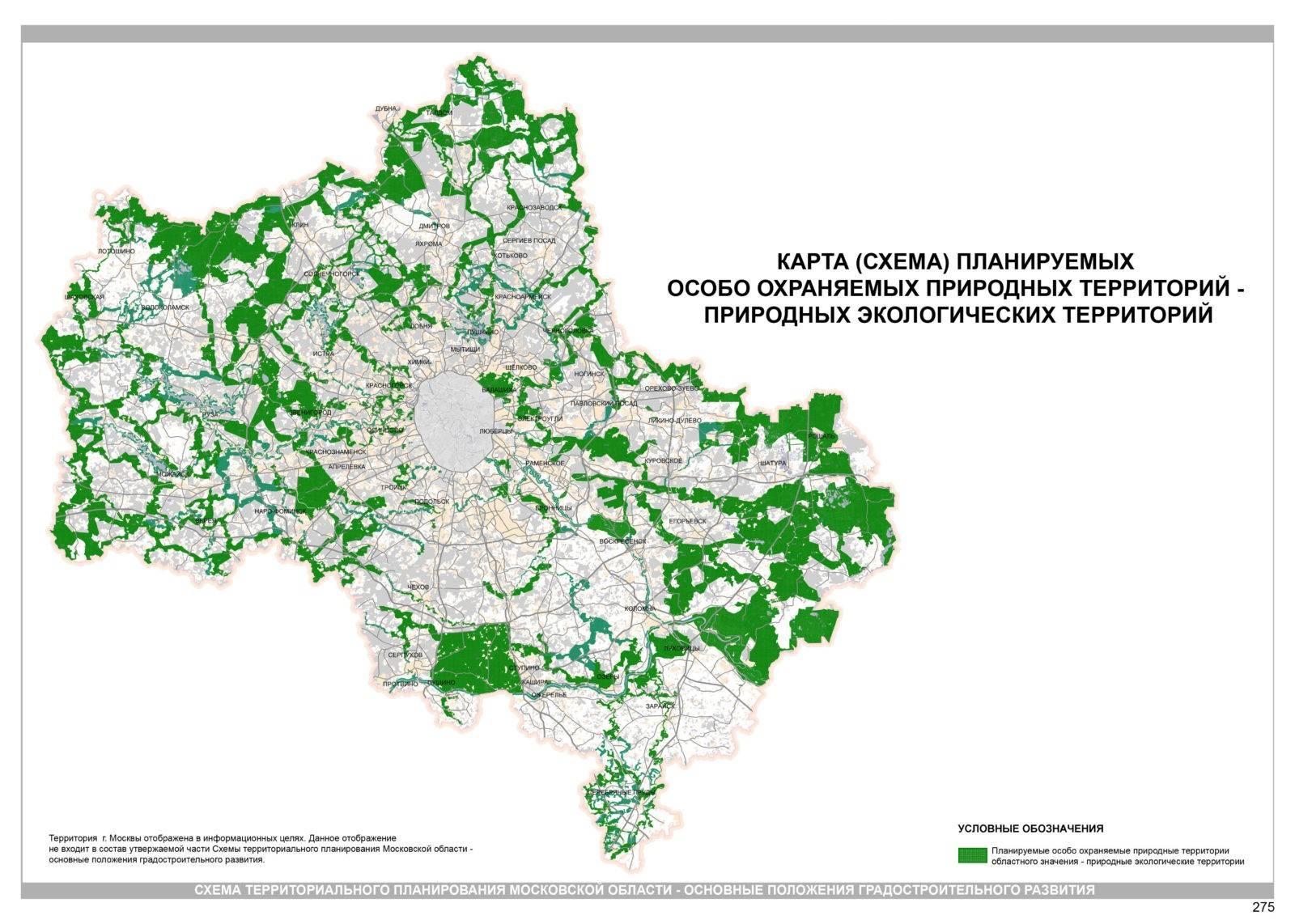 Генплан Подмосковья лес